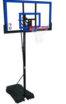 Korvpallikonstruktsioon Spalding NBA Gametime